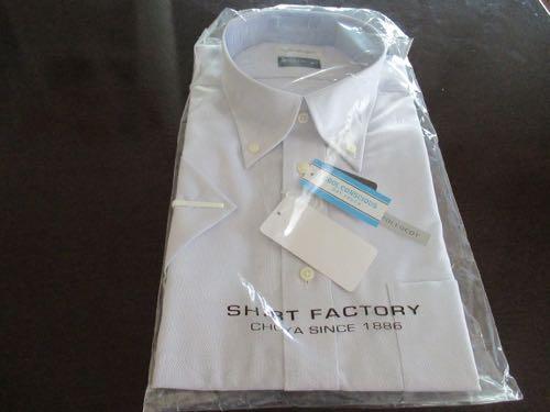 アポロコット半袖シャツの包装されている写真